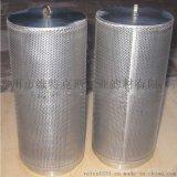 不鏽鋼過濾網筒 用於水過濾