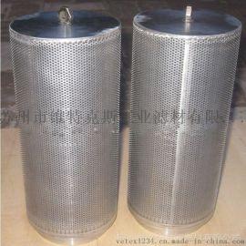 不锈钢过滤网筒 用于水过滤