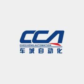 logo设计 企业logo设计 计找艾的尔设计 专业的logo设计公司