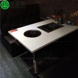 韩式烧烤桌汉釜宫烧烤桌椅无烟烧烤餐桌 大理石桌子