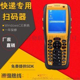 ZKC2802 wince手持终端一维打码数据采集器  PDA条码数据采集器 手持盘点机