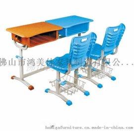 塑钢课桌椅,优质小学生课桌椅广东鸿美佳厂家订做