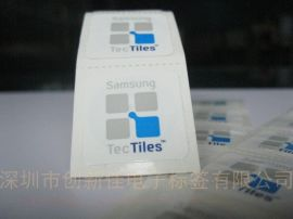 厂家专业供应不干胶电子标签 图书馆电子标签