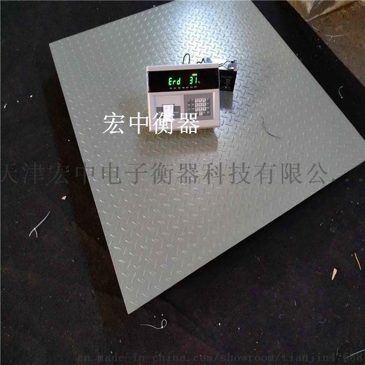 汕尾1.5吨工业物流电子磅)5T物联网智能地磅