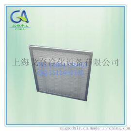 空调系统进风口初效板式过滤网 平铺板式过滤器