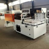 沃兴450L小型全自动热收缩包装机 纸盒外膜pof热收缩包装机