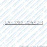 南京莊龍廠家直銷方法蘭電加熱管