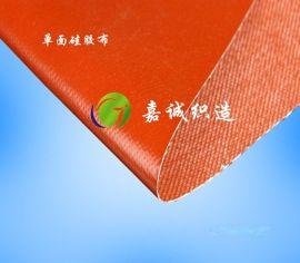 单面硅胶布,红色硅胶布,防火布,玻璃纤维硅胶布