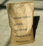 砂浆 早强剂 混凝土 水泥添加剂 甲酸钙 饲料级甲酸钙