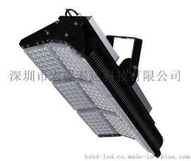模組角度可調LED投光燈LED球場燈450W