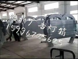 天津定制异型换画广告滚动灯箱制作