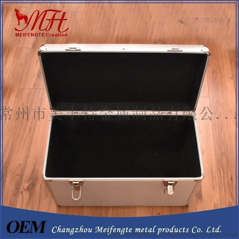 廠家直銷  曼非雅箱包廠 手提工具箱  五金箱  ABS鋁合金箱