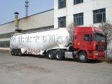 厂家销售多功能粉粒物料运输车
