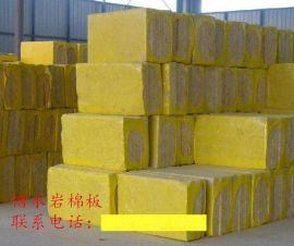 山东防火A级岩棉板保温板生产厂家