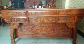 老榆木家具的古典艺术风格