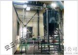 粉體管鏈輸送機供應商、管鏈式輸送機優勢