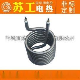 不锈钢螺旋型加热管 弹簧型异型双头加热管 举报