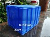 兴丰塑胶供应电子配件箱汽车零部件箱耐冲击塑料箱蓝色周转箱批发