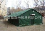 厂家直销排用帐篷 20人带纱围排用棉帐篷 可定制
