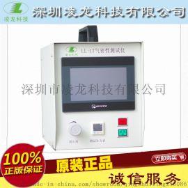 热销实用高效手机摄像头防水测试仪 IP防水等级测试机 质保一年