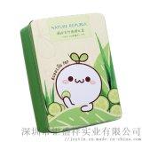 面膜包装铁盒 化妆品马口金属铁盒 唇膏包装盒