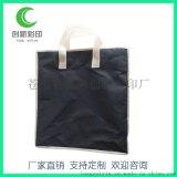 厂家定制无纺布袋手提袋环保袋广告