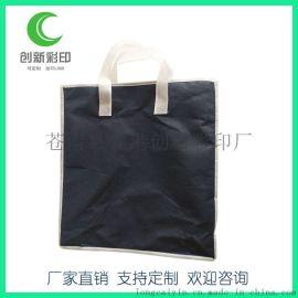 廠家定制無紡布袋手提袋環保袋廣告