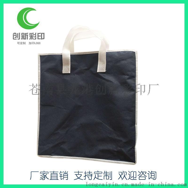 廠家定製無紡布袋手提袋環保袋廣告