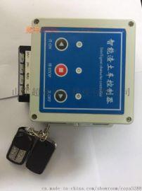 兰州渣土办指定渣土车改装专用控制器