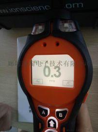 环境空气VOC检测仪
