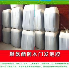 单组份聚氨酯**发泡胶微膨胀胶水强力木工模板拼接胶