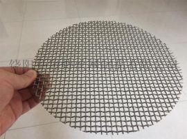 镍丝网 钛丝网 镍合金编织过滤网