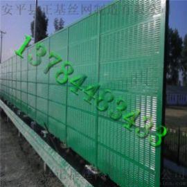 鸡西/小区/桥梁/高速隔音墙/隔音板吸音墙生产厂家