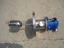 BUQK-01/02防爆浮球液位控制器