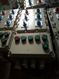 防爆信号接线箱 BJX51防爆信号接线箱,BXJ防爆电源接线端子箱