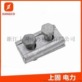 国标热镀锌铁并沟线夹JBB 钢绞线专线卡线夹