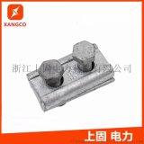 國標熱鍍鋅鐵並溝線夾JBB 鋼絞線專線卡線夾