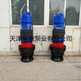 QSZ/QSH型充水式軸(混)流潛水電泵