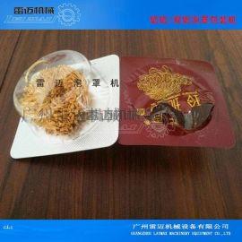 菊花包装机-虫草含片包装-铝塑泡罩壳包装机