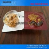 菊花包裝機-蟲草含片包裝-鋁塑泡罩殼包裝機