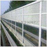 金属板直立式高速公路声屏障厂家直销公路隔音墙