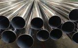 不锈钢管固溶化处理,TP304不锈钢热交换管
