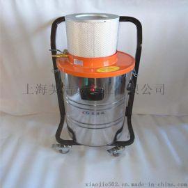 气动吸尘器厂家工厂用气动吸尘器