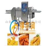 DR蔬菜饼成型上浆裹糠机 变频调速土豆饼裹粉上浆机