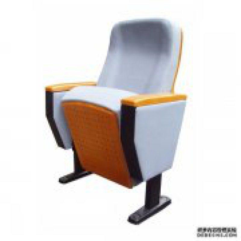 禮堂大會議室報告廳鋁合金摺疊帶手寫字板座椅