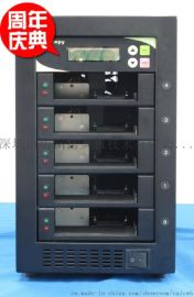 台湾Umecopy佑铭 1拖4  高速硬盘拷贝机