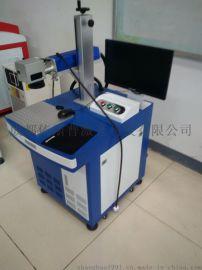 四川成都通信器材激光打标机,大型设备激光刻字机销售、包安装
