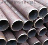 热轧16Mn无缝钢管现货库存供应商
