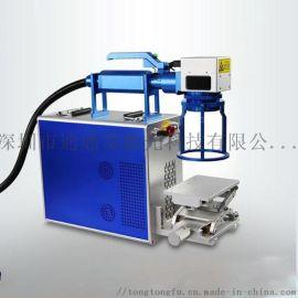 光纤激光打标机30W小型金属刻字便携式工业镭射雕刻机