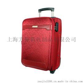 上海加厚伸缩内置拉杆箱涤纶定做可加LOGO